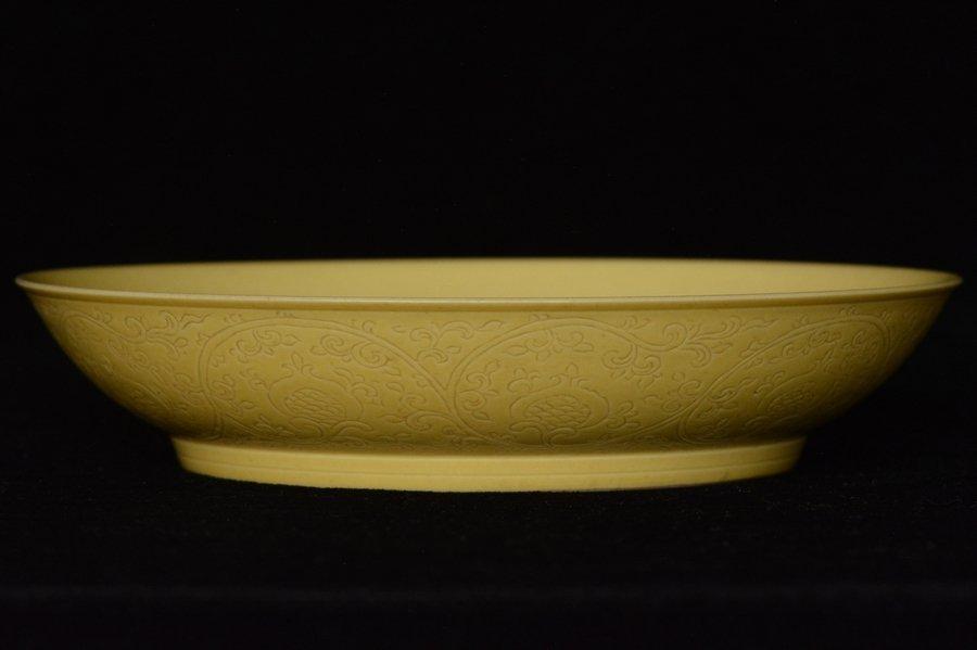 $1 Chinese Porcelain Dish Yongzheng Mark & Period - 3
