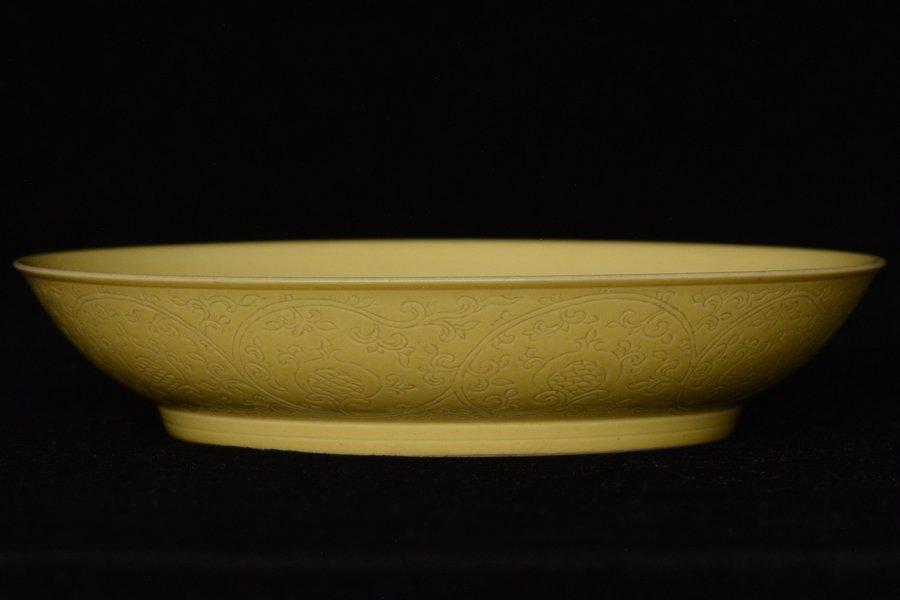 $1 Chinese Porcelain Dish Yongzheng Mark & Period - 4