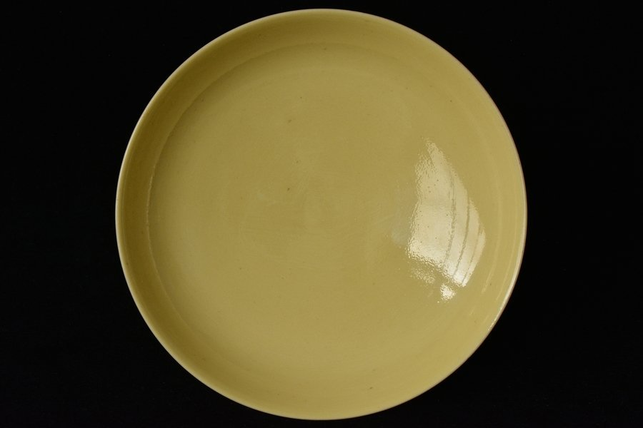 $1 Chinese Porcelain Dish Yongzheng Mark & Period - 5