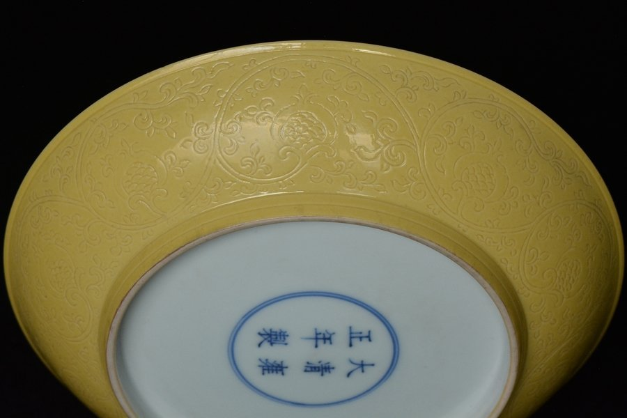 $1 Chinese Porcelain Dish Yongzheng Mark & Period - 6