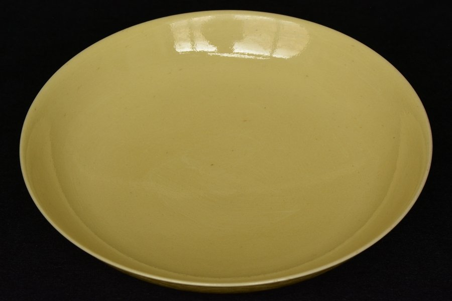 $1 Chinese Porcelain Dish Yongzheng Mark & Period - 7