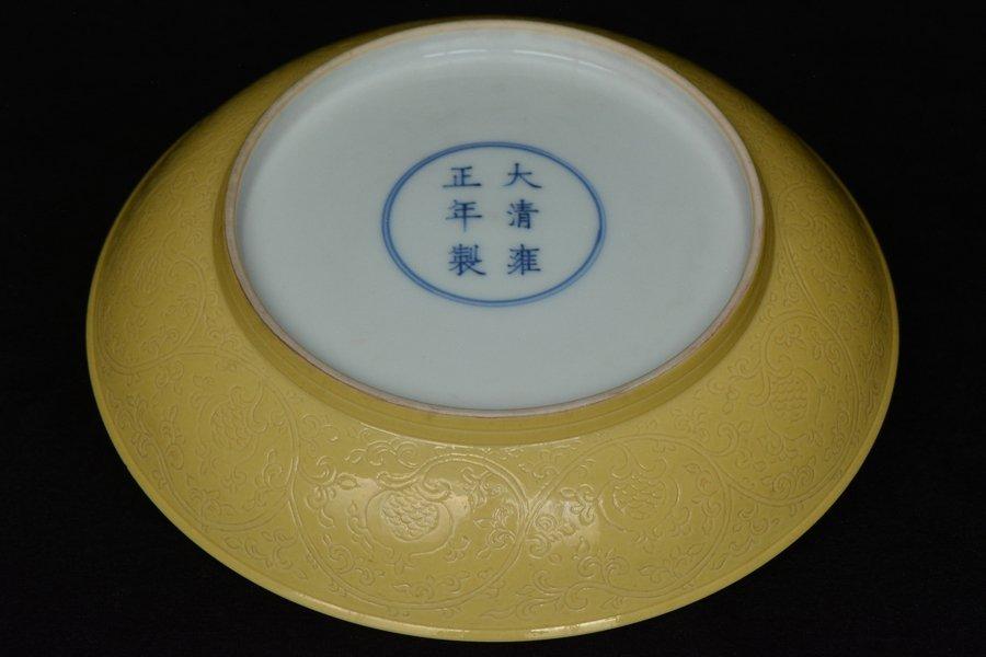 $1 Chinese Porcelain Dish Yongzheng Mark & Period - 8