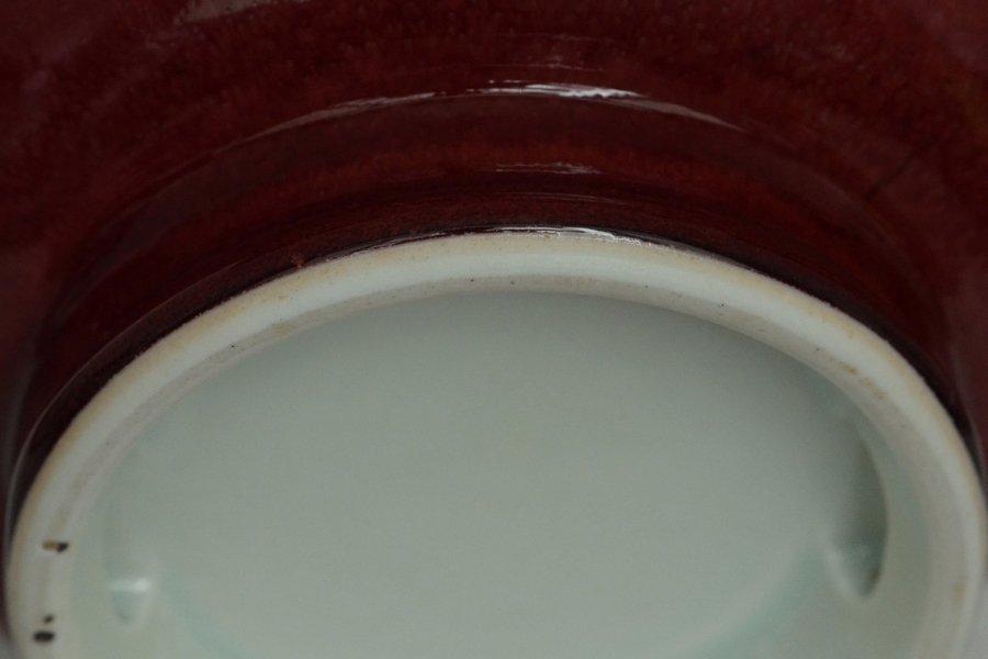 $1 Chinese Porcelain Vase 18th C - 10