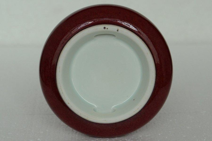 $1 Chinese Porcelain Vase 18th C - 9