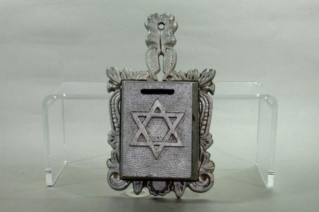 Aluminum Jewish Wall Hanging Bank