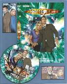 David Tennant and Billie Piper signed DVD insert and