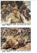 Battle of Anzio set of eight colour lobby cards from