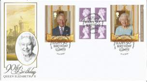 90th Birthday Queen Elizabeth II unsigned FDC cover No