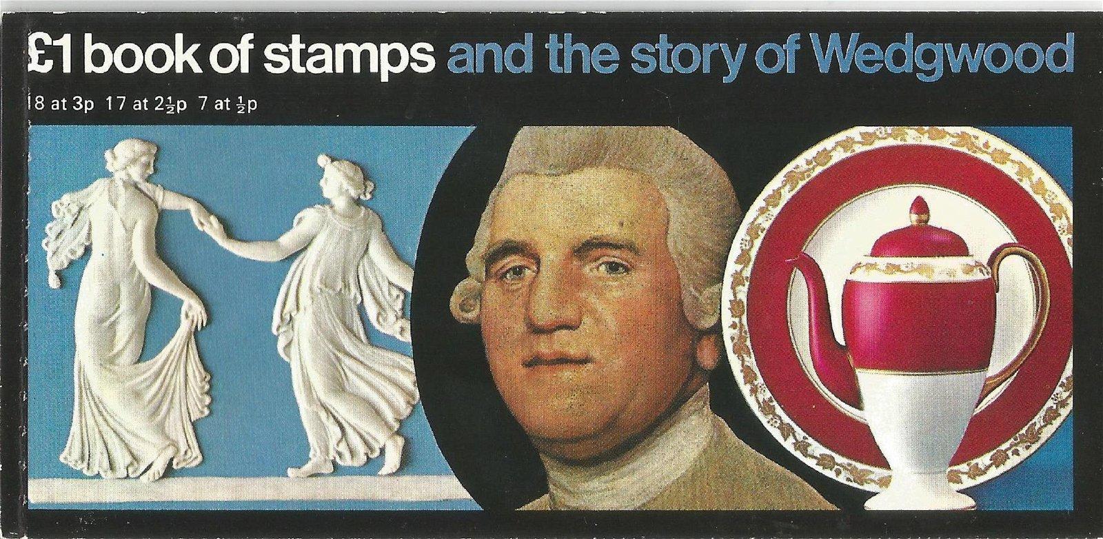 Royal Mail complete prestige stamp booklet - £1 book