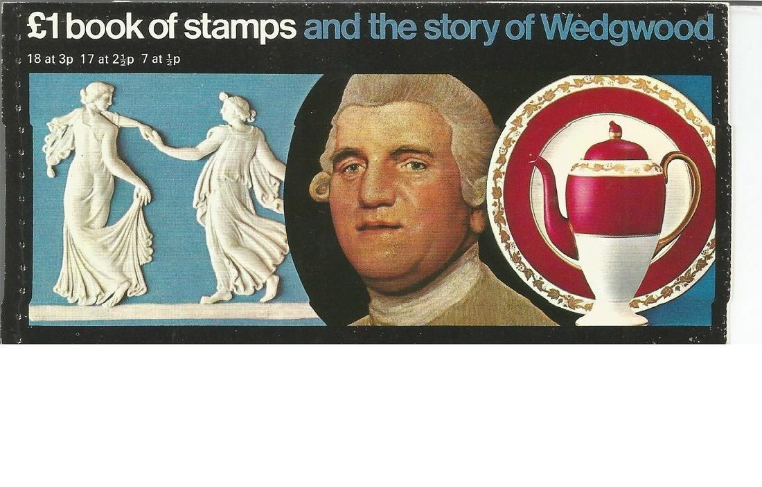 Royal Mail complete prestige stamp booklet, Story of