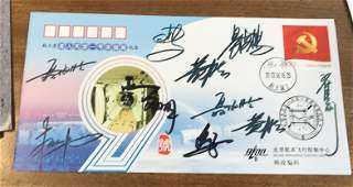 Space Stunning Shenzhou 9 cover handsigned by all FLOWN
