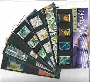 GB Mint stamps twenty Presentation packs, inc. Cattle,