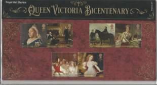 GB mint stamps Presentation Pack no 571 Queen Victoria