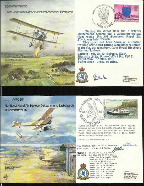 Bomber Command complete collection of the 45 cover