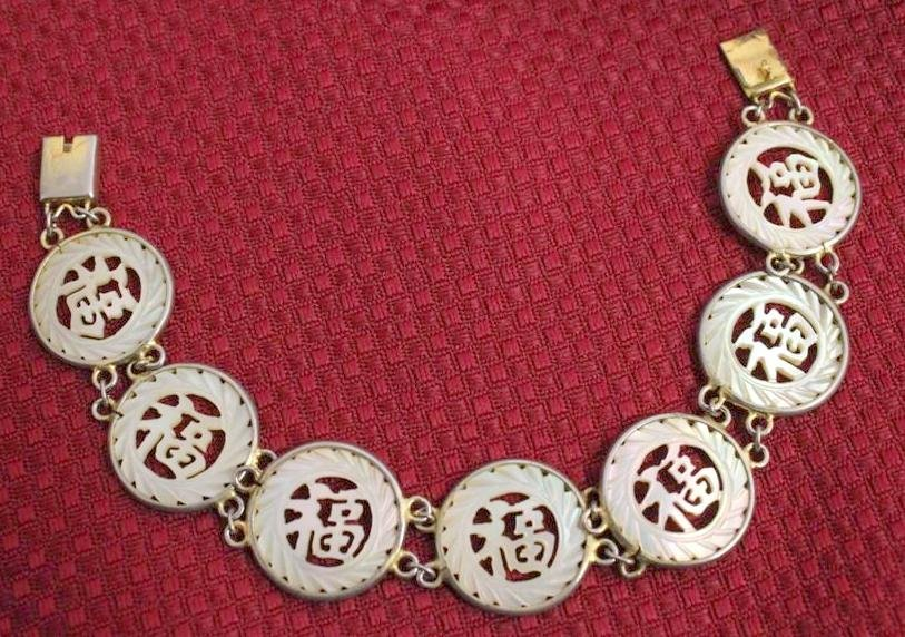 Chinese Carved MOP Mother of Pearl Gold plated Bracelet