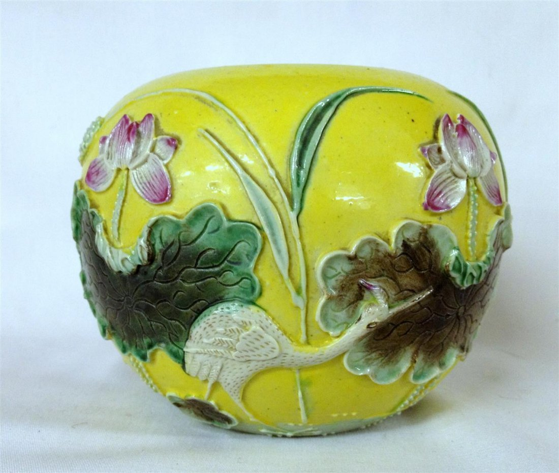 Vintage Chinese Polychrome Famille Rose Bowl With Crane