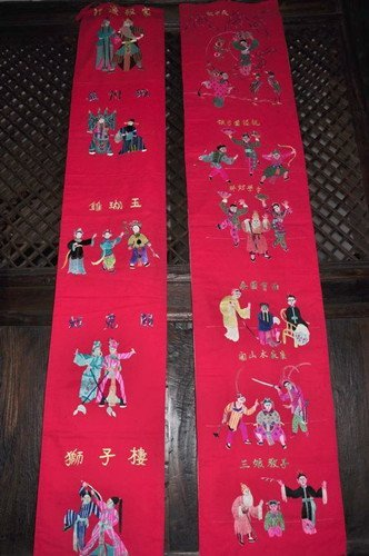 3: An Antique Chinese Silk Embroidery Hanging