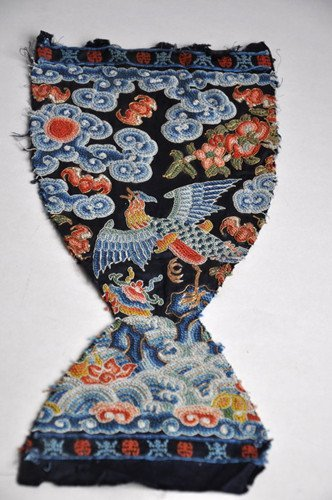 4: An Antique Chinese Silk Embroidery Badge