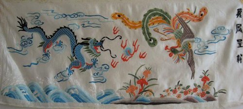 13: An Old Silk Embroidery