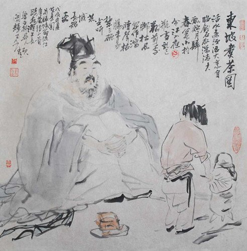 286: An Authentic  Fine Chinese Water Color Painting