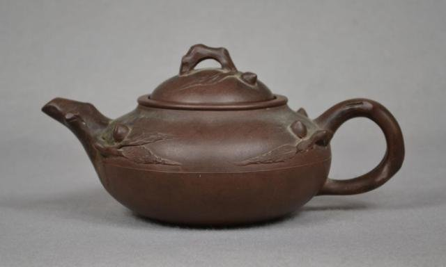7: An Antique Chinese Yixing Teapot