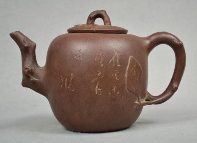 8: An Antique Chinese Yixing Teapot