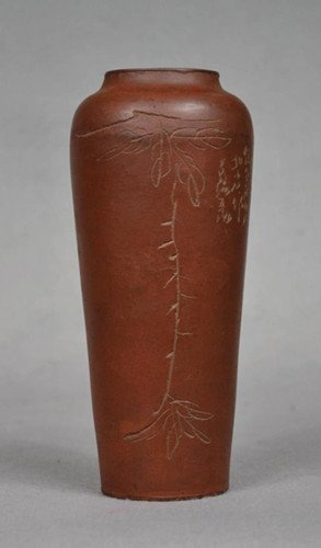 An antique chinese yixing flower vase 9 an antique chinese yixing flower vase reviewsmspy