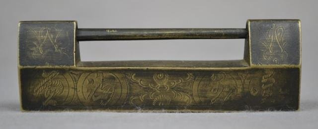 10: An Antique Chinese Bronze Lock