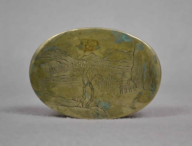 12: An Antique Chinese Bronze Scholar Box