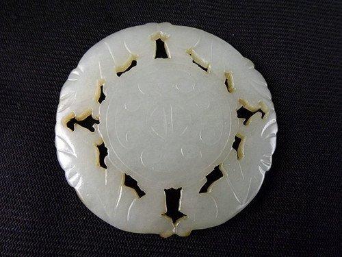8: An Antique White Jade Pendant