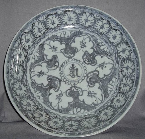248: A Rare Chinese Ming Dynasty Blue and white Plate
