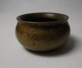 An Antique Bronze Censer