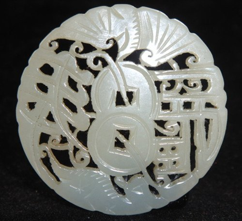 An Old White Jade Plaque