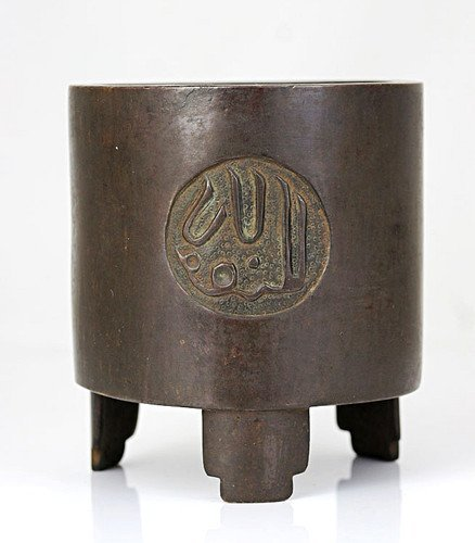 A Rare Bronze Incense Burner