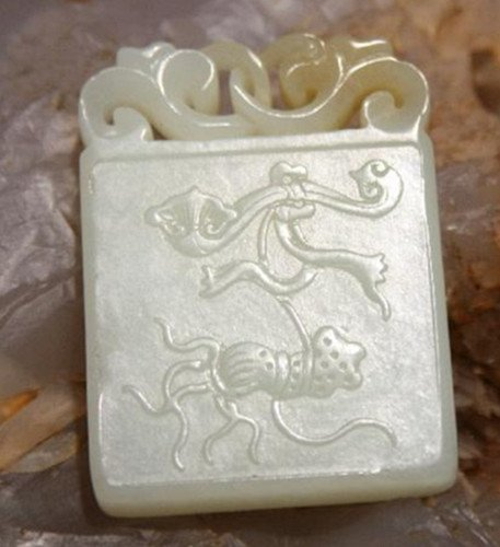 Old White Jade Plaque