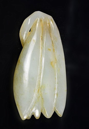 Old Nephrite Jade Carved Pendant