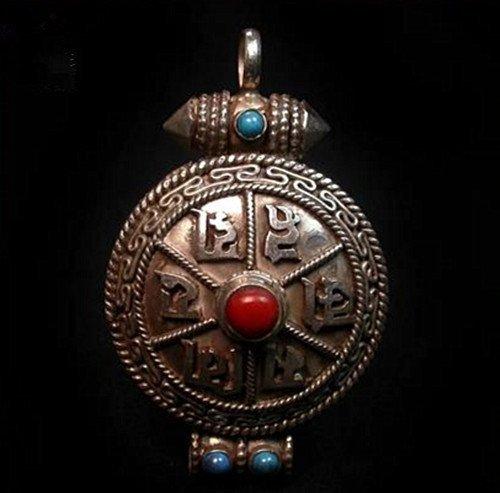Old Tibetan Pure Silver Box Pendant