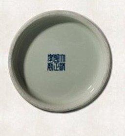 Fine Large Chinese Tianqiuping Vase - 5