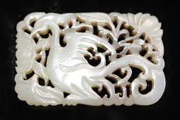Fine Old Chinese Carved White Jade Plaque