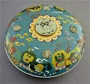 Rare Antique Chinese Cloisonne Presentation Round Box