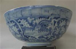 Fine Old Chinese Ming Dynasty Bowl