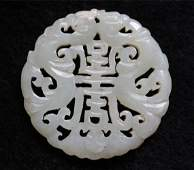 Fine Old Chinese White Jade Carved Plaque