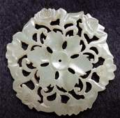 Fine Old Chinese Nephrite Jade Plaque