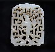 Fine Old Chinese Nephrite Jade Carved Tongzi Pendant
