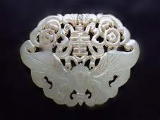 Fine Old Chinese Nephrite Jade Carved Pendant