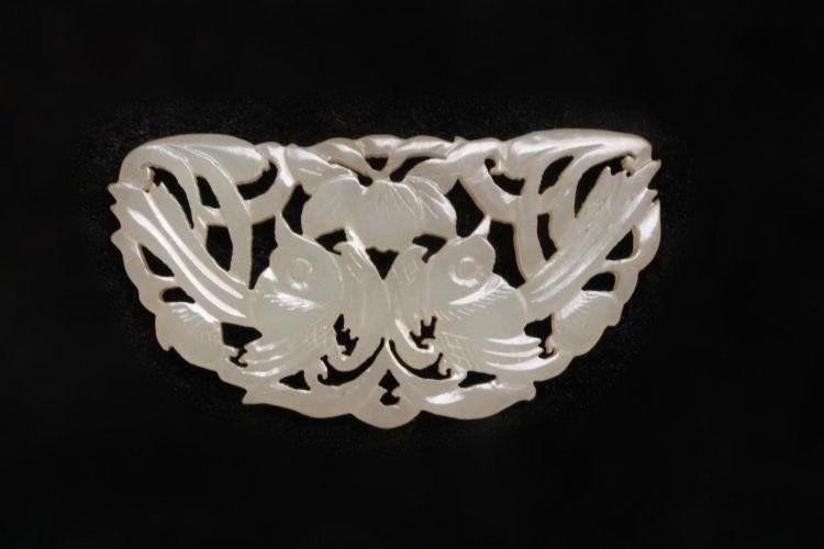 Fine Old Chinese Nephrite Jade Pendant