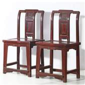 Fine Old Chinese Hardwood Chair Pair
