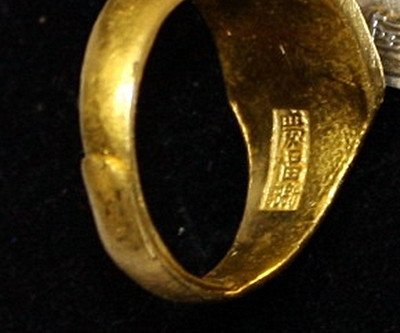 Fine Old Chinese 24K Gold Ring - 3