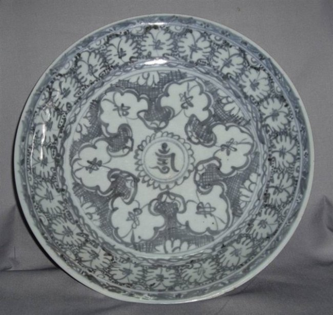 Rare Antique Chinese Ming Dynasty B&W Plate