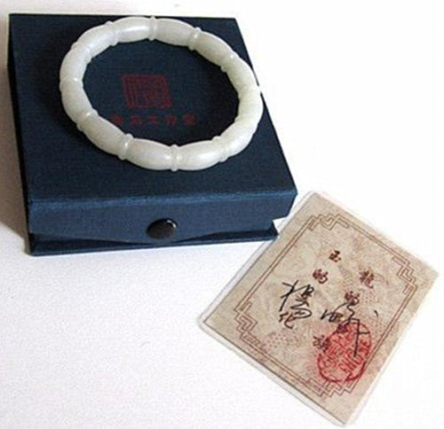 Fine Vintage Chinese Mutton Fat White Jade Bangle